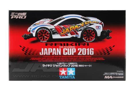 Tamiya Mini 4wd Rakiri Hitam tamiya raikiri japan cup 2016 ma chassis 95093