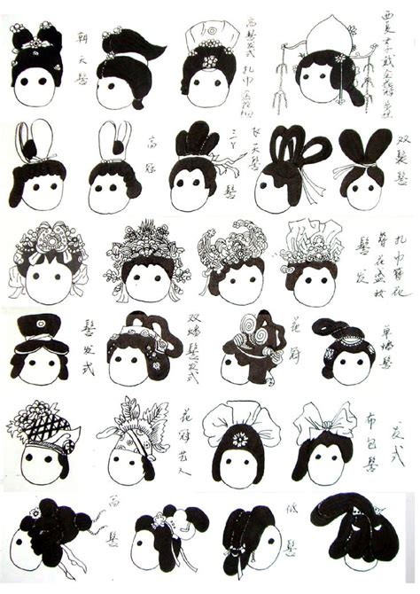 the earliest ancient record of haircuts chinese hairstyle 147 han fu pinterest chinese