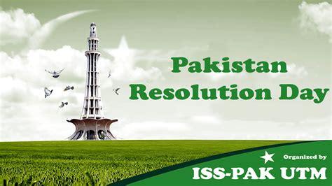 day in pakistan pakistan resolution day 23rd march 2015 international