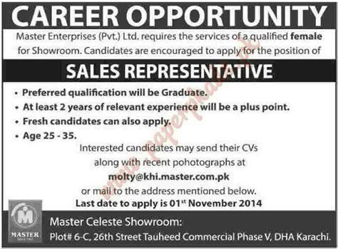 sales representative jobs dawn jobs ads 26 october 2014