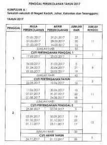 Kalender 2018 Uitm Kalendar 2017 Cuti Umum Dan Cuti Sekolah Malaysia