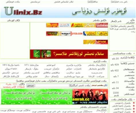 www ulinix com ulinixcn uygur 点力图库