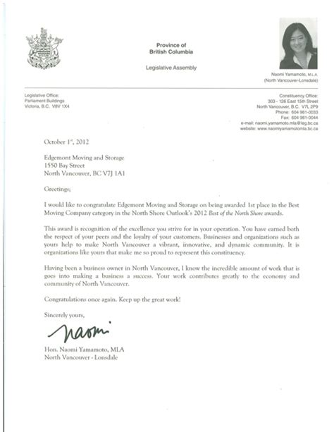 Award Congratulatory Letter Congratulations Letter For Award Reanimators
