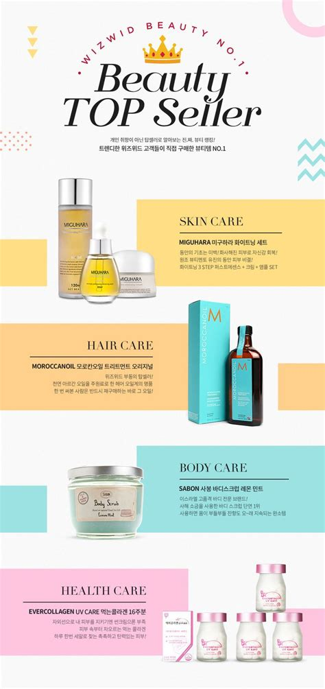 mask layout interview questions 19 best images about beauty emails on pinterest best