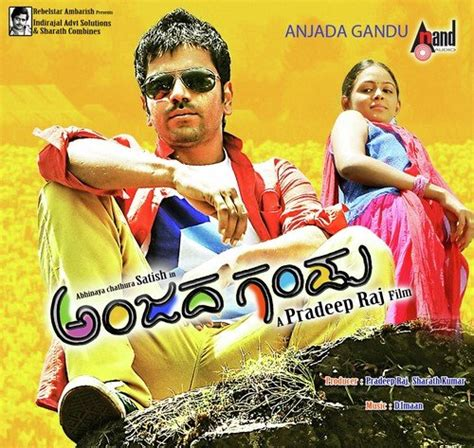 film gandu download anjadagandu songs download anjadagandu movie songs for