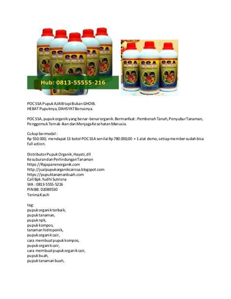 Harga Alat Semprot Tanaman Padi wa 0813 5555 5216 pupuk buah padi harga pupuk padi jual