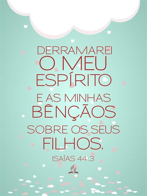 imagenes con mensajes cristianos en portugues jesus 250 nico caminho pai filho e esp 237 rito santo