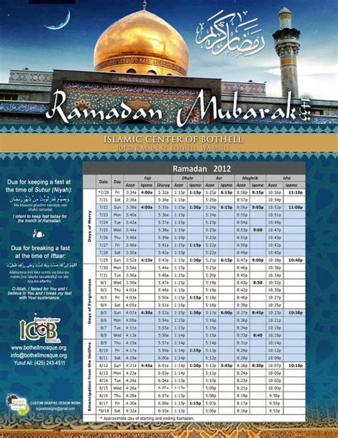 ramadan 2018 usa ramadan 2018 calendar with times for usa uk india uae