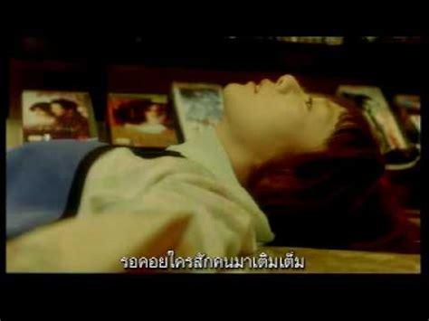 blue trailer sub thai ต วอย างภาพยนตร air doll trailer sub thai