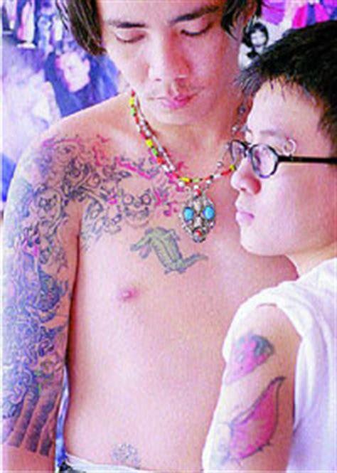 tattoo huruf cina sabtu