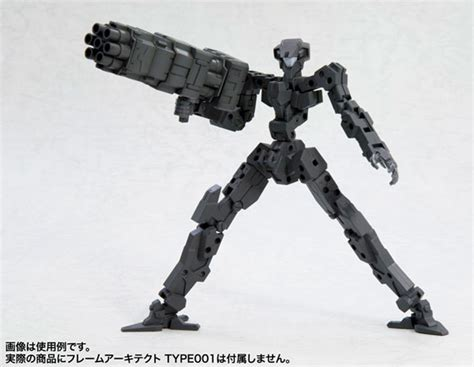Kotobukiya Weapon Unit Mw22 Rocket Launcher Revolver Launcher amiami character hobby shop m s g modeling support goods weapon unit 22 rocket launcher