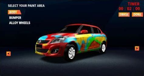 car paint in india style your drive for maruti suzuki india using flare3d