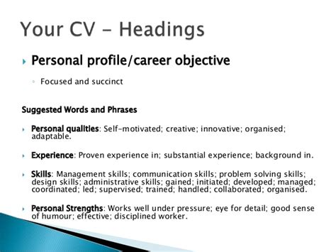 personal profile exles for resumes size of