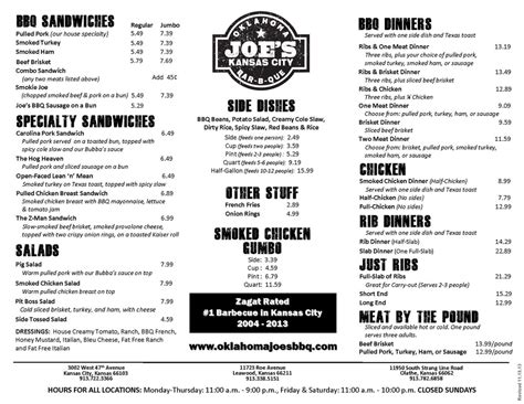 menu for a 28 images menus 29 cafe menu templates