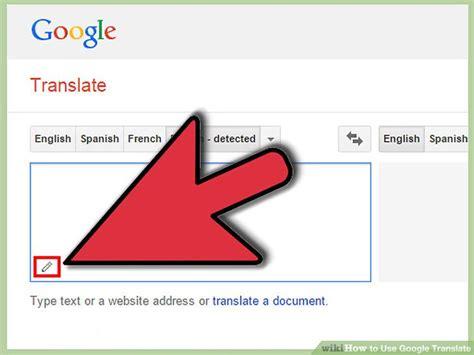 translate image 4 ways to use translate wikihow
