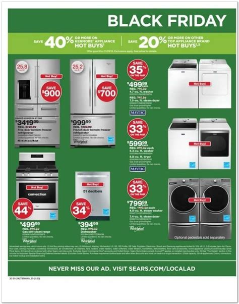wigglecom all black friday sears black friday ad scans 2014 see all the best deals