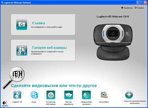logitech web software logitech software america s best lifechangers
