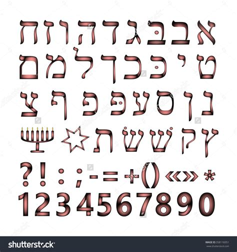 hebrew letters and numbers wiring diagrams repair wiring
