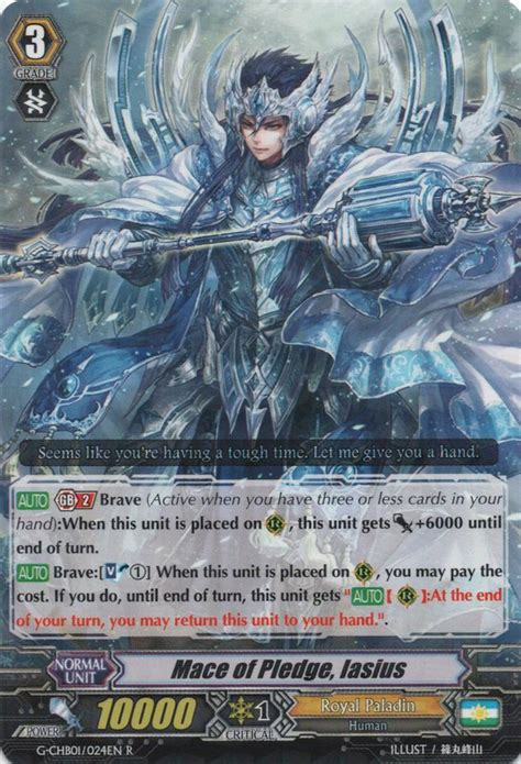 Cardfight Vanguard True Eradicator Aconitum Linchu Eng mace of pledge iasius g chb01 try3 next big orbit cards