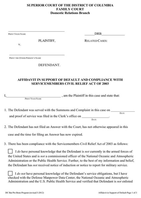 Download District of Columbia Affidavit in Support of Default and Compliance with Servicemembers