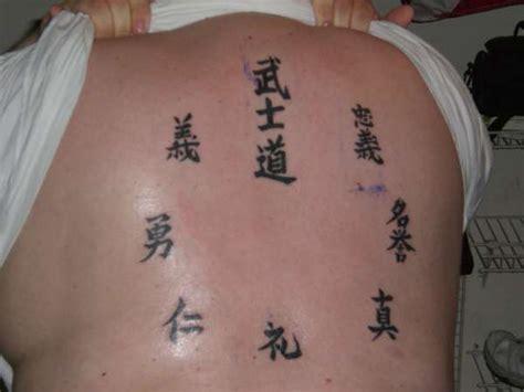 bushido tattoo bushido 2