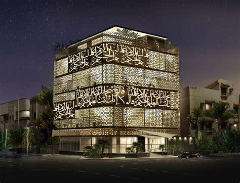 Top Architecture top international architecture design sak head office
