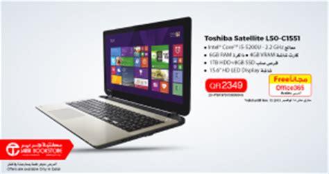 toshiba qatar i discounts