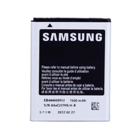 Battery Power Rakkipanda I8150 For Samsung Galaxy samsung galaxy w i8150 original battery 綷 綷 綷
