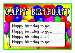 happy birthday song happy birthday moments