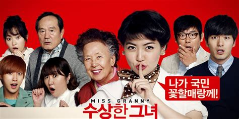 film korea miss granny miss granny 2014 korean movie asiatique