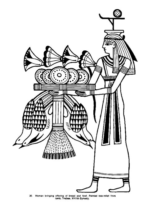 egyptian mandala coloring pages egypte 31 15938 jpg 595 215 841 mandala spiritual