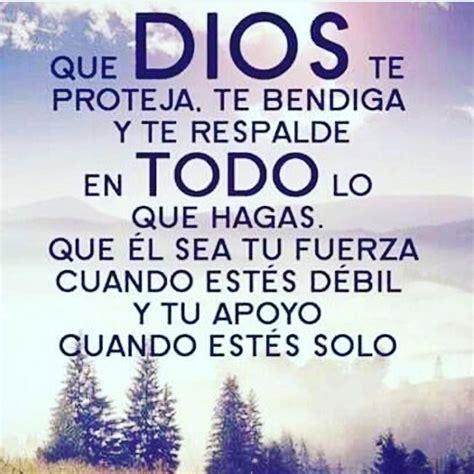 cadenas para facebook sobre dios que dios te proteja te bendiga y te respalde en todo lo
