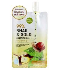 Snail Gold Soothing Gel baby bright snail gold soothing gel pack of 2