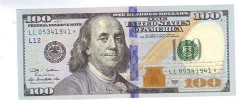 100 Dollar Mba Books by Worksheet 100 Dollar Bill Printable Grass Fedjp