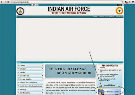 candidate section afcat candidate section afcat how to fill up and apply for iaf