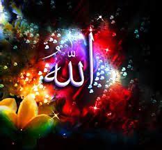 wallpaper hp islami kumpulan gambar kaligrafi islam wallpaper animasi