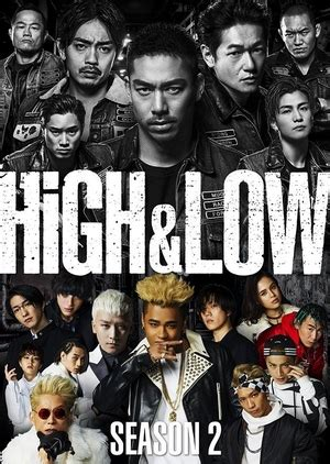 High Low Story Of The Sword Season 2 Subtitle Indonesia high low season 2 2016 mydramalist