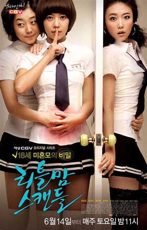 korean drama two mothers childcare the grand narrative