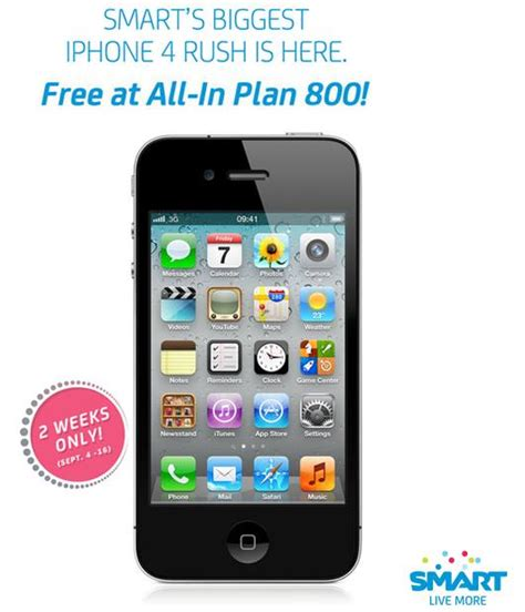 3 iphone plans apple iphone 4 8gb free at smart all in plan 800 teknogadyet