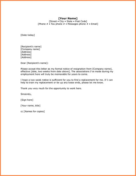 What Font Should My Resignation Letter Be In 9 Notice Resignation Email Sle Notice Letter