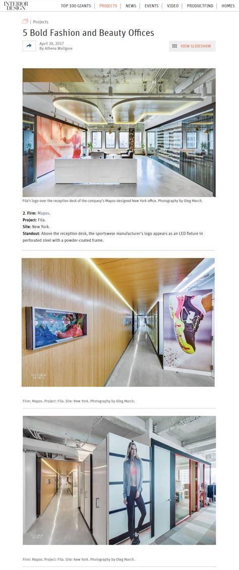 Fila Us Headquarters Featured In Interior Design Magazine Interior Design Net