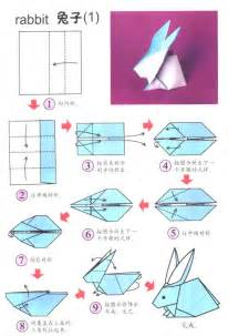 How To Make A Paper Bunny Step By Step - origami advanced origami bunny tenley