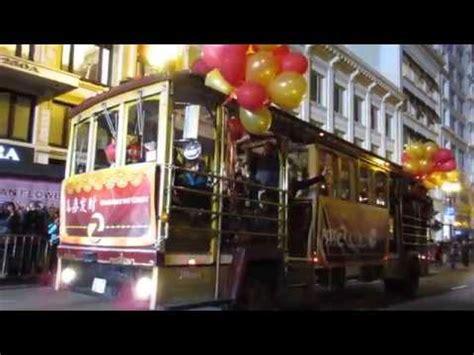 ktvu new year parade contest san francisco new year parade 2017 ktvu 2 news