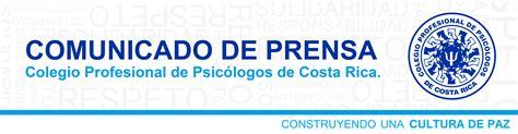 aumento salarial sector privado 2015 colombia aumento salarial sector privado 2015 2016 costa rica