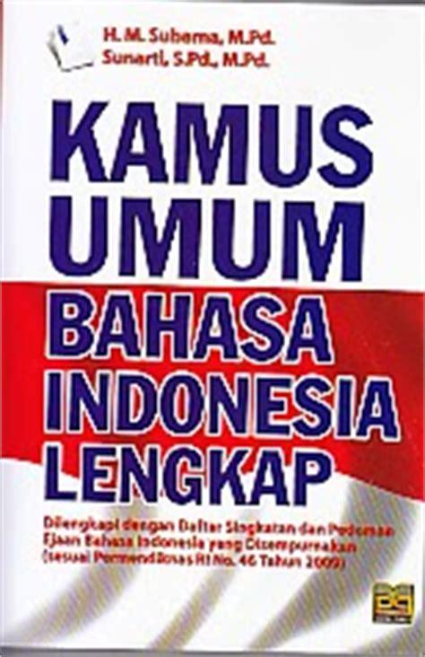 Kamus Bahasa Arab Indonesia By Prof Dr H Mahmud Yunus Original kamus umum bahasa indonesia lengkap jual buku pendidikan komputer agama kisi kisi dan umum