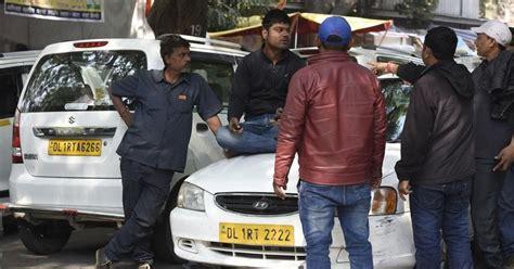 Uber Offer Letter Kolkata ola uber to kiosks at pune chennai lucknow
