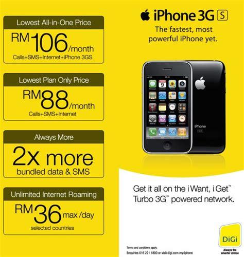 3 Iphone Plans by Leaked Digi Iphone 3g Price Plans Soyacincau