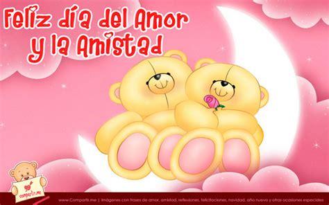 imagenes de amor y amistad nuevas 2014 tarjetas zea buenos dias mi amor imagenes de
