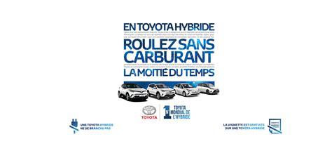 toyota desktop site toyota du maroc voitures neuves hybrides essence