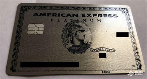 american express card number template platinum business credit card american express image